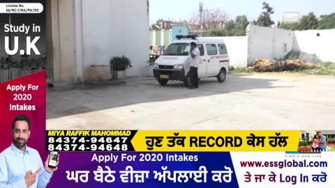 Delhi के Gurdwara Majnu Ka Tila Sahib में फसे 250 के करीब Punjabi, घर पहुंचाने की कर रहे अपील