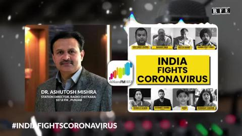Watch Chitkara FM 107.8 Bulletin - India Fights Corona Virus - Campaign | RFE TV | Chandigarh Video