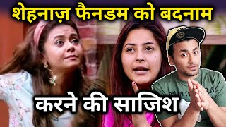 Devoleena Vs Shehnaz Fans Latest News | Fandom Fight