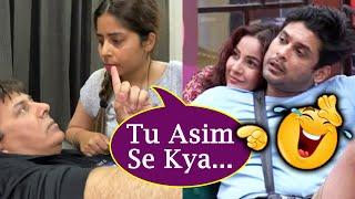 Sudesh Lehri With Daughter Recreates SIDNAZ Moment   Hilarious Video   Sidharth Shukla, Shehnaz Gill