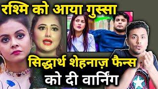 Rashmi Desai ANGRY On Sidharth And Shehnaz Fans | Devoleena Ko Support Kiya To Aisa