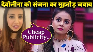 Sanjjanaa Galrani MOST ANGRY Reaction On Devoleena's Comment On Sidharth And Shehnaz Chemistry