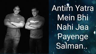 Nahi Jaa Sakenge Salman Khan, Abdullah Ki Antim Yatra Mein