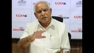 CM BS Yeddyurappa to donate one year salary for Covid-19 relief fund
