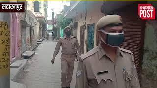 सहारनपुर में  मस्जिद में नमाज के लिए जुटे लोग, यूपी पुलिस ने लिया एक्शन, भेजा जेल NewsroomPost