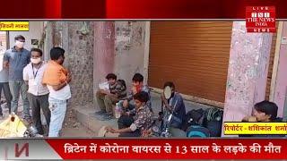 समाजसेवियों ने स्वास्थ्य परीक्षण कर ठहरने और भोजन की की व्यवस्था THE NEWS INDIA