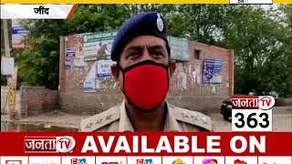 JIND : DSP ने इस अंदाज से पुलिसवालों को किया मोटिवेट