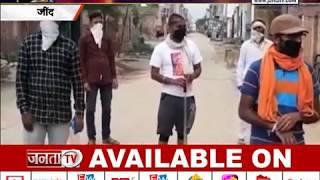 JIND : रास्तों पर पहरा दे रहे ग्रामीण,बाहरी व्यक्ति के आने पर लगाई है पाबंदी