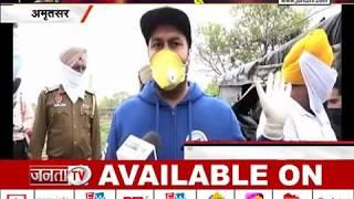 AMRITSAR : पंजाबी सिंगर लखविंदर वडाली ने बांटा राशन