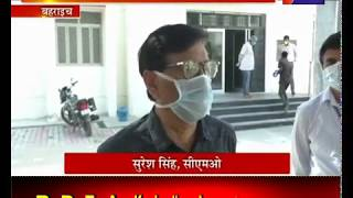 Bahraich Corona Virus News Update | 7 विदेशी नागरिकों को किया आइसोलेट, Corona को लेकर प्रशासन सख्त