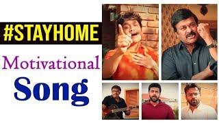 Tollywood Top Heroes Motivation Song for Stay Home | Chiranjeevi | Nagarjuna | Sai Dharam Tej