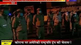 Etah | DM और SSP ने लिया Lockdown का जायजा, police कर्मियों को दिए दिशा निर्देश
