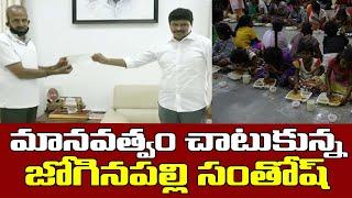 Joginpally Santosh Kumar Donates Orphans And Old Age Homes   Telangana News   Top Telugu TV