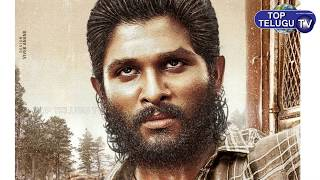 AA20 First Look Motion Teaser | Allu Arjun 20th Movie Teaser | Sukumar | #AA20 | Top Telugu TV
