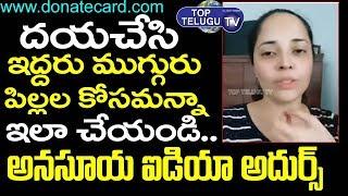 Anchor Anasuya About Donate Card.com | India Lockdown | Jabardasth Latest Promo | Top Telugu TV