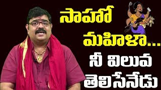 Venu Swamy Comments About House Wife's | lock Down Effect | Top Telugu TV