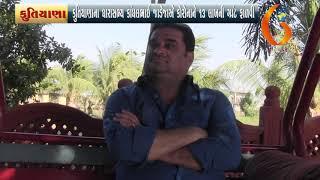 POPRBANDAR કુતિયાણાના ધારાસભ્ય કાંધલભાઇ જાડેજાએ કોરોનાને ૧૩ લાખની ગ્રાંટ ફાળવી  30 03 2020