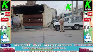 बंसल कालोनी में कोरोना केस मिलने के बाद की तस्वीरें l पूरी कालोनी में पुलिस का पहरा l k haryana l