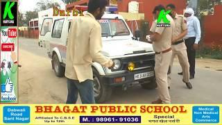 कोरोना पाॅजीटिव के बाद गांव गांव घूम रही पुलिस l संदिग्ध मिलते ही कार्यवाही, दडबी गांव में वाहन जब्त