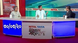 Bangla Talk show  বিষয়: খুলনা: খুমেকে জ্বর-শ্বাসকষ্ট নিয়ে মৃ-ত্যু, সন্দেহ 'ক-রো-না আ-ক্রান্ত