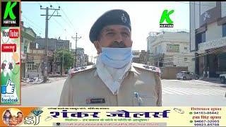जो लोग चालान करने के बाद भी नहीं सुधर रहे उनके लिए काशी राम जी लाए हैं नया फार्मूला l k haryana l