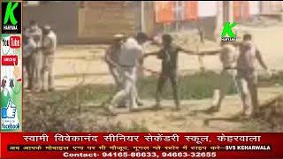 अगर आपने प्रशासन की ना मानी तो हो सकता है ये हाल, फतेहाबाद के गांव शेखुपुर की घटना l k haryana l
