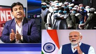 Its A Slap To Godi Media | Corona Virus | Nizamuddin Markaz Delhi | @ SACH NEWS |