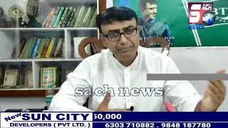 Amjadullah Khan Firing Statement On Nizamuddin Markaz And Covid -19   Slams Godi Media  