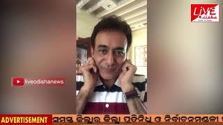 Nitish Bhardwaj :: #ମୁଁ_କୃଷ୍ଣ_ନୁହେଁ
