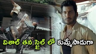 విశాల్ తన స్టైల్ లో కుమ్మేసాడుగా | Vishal Latest Movie Scenes | Latest Movie Scenes Telugu