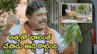 ఆత్మతో ఛాలెంజ్  చేసాడు ఈడ్చి కొట్టింది | Nayanthara Latest Movie Scenes | Latest Movie Scenes Telugu