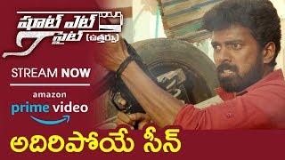 Shoot At Sight Highlight Scene | Full Movie Stream Now On Prime Video | Mysskin | Vikranth