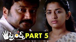 Four Friends Full Movie Part 5 | Latest Telugu Movies | Kamal Hassan | Jayaram | Meera Jasmine