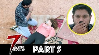 7 Days Telugu Full Movie Part 5 | Latest Telugu Movies | Shakthivel Vasu, Nikesha Patel, Angana Roy