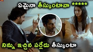 ఏమైనా తీస్కుంటావా ***** | Vishal Latest Movie Scenes | Latest Movie Scenes Telugu