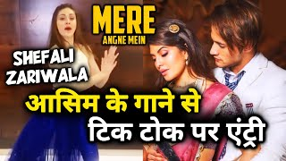 Shefali Zariwala DEBUTS On Tik Tok With Asim Riaz's Song Mere Angne Mein