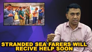 WATCH: Chief Minster Speaks About Seafarers Says he Has Written Letter To PM To Evacuate Them