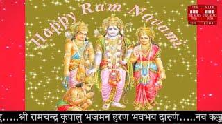 Jai Shri Ram // Happy Sri Rama Navami //  THE NEWS INDIA