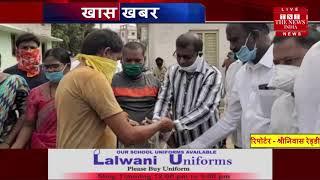 Telangana News Keesara Mandal TRS party President Jalalpuram Sudhakar Reddy Vegetable Items वितरण