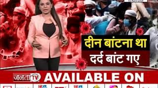 Delhi के मरकज से देश में फैला कोरोना! कई लोग पॉजिटिव पाए गए…