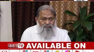 निजामुद्दीन जमात का हरियाणा कनेक्शन! अनिल विज ने अधिकारियों को दिए आदेश