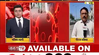 Gurugram: हरियाणा में तबलीगी जमात के 524 लोग, जानें गुरुग्राम कितने मामले आए सामने