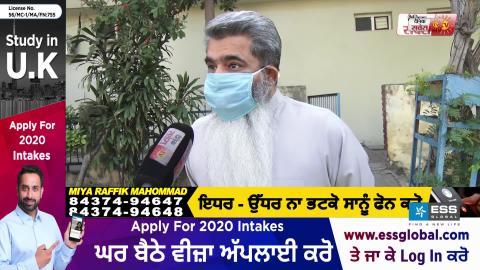Exclusive Interview: 15 April से Punjab में शुरू होगी गेहूं की ख़रीद, Minister Ashu ने किए बड़े एलान