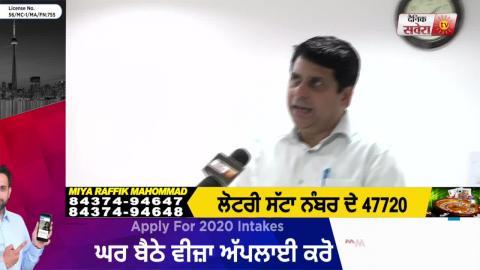 Exclusive: Punjab में Coronavirus को रोकने के लिए यह है Punjab का Special Control Room