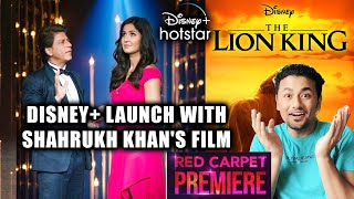 Disney+ Launch With Shahrukh Khan's Film The Lion King | Hrithik, Katrina, Tiger To Launch From Home