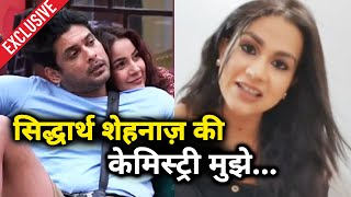 Aanchal Khurana Reaction On Sidharth And Shehnaz Chemistry | Exclusive