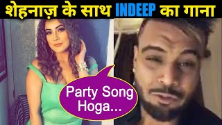 Indeep Bakshi OPENS On Music Video With Shehnaz Gill | PARTY Song
