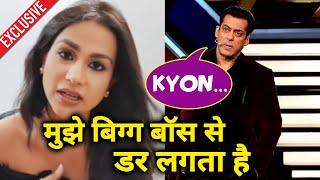 Aanchal Khurana Reaction On BIGG BOSS 14 | Salman Khan's Show