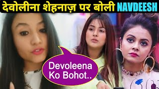 Navdeesh Kaur Reaction On Devoleena Vs Shehnaz Fans Fight | Bhula Dunga | Sidharth Shukla