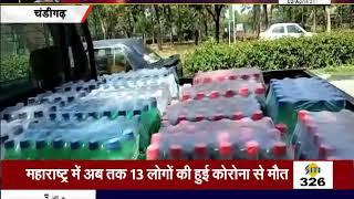 Chandigarh:  नाकेबंदी के दौरान  बड़ी मात्रा में दवाइयां बरामद || JANTA TV